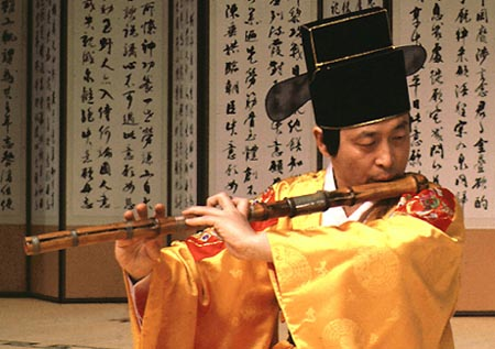 Information On Traditional Korean Instruments Taken From A Section Performing Arts In Korean Insights P Iri Traditional Double Reed Aerophone Like The Western Oboe The P Iri Sound Comes From A Vibrating Reed During The Koguryo Kingdom 37 B C A D 668